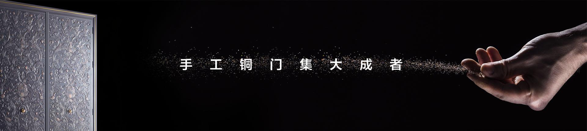 浙江万博manbet手机客户端万博彩票手机app下载有限公司